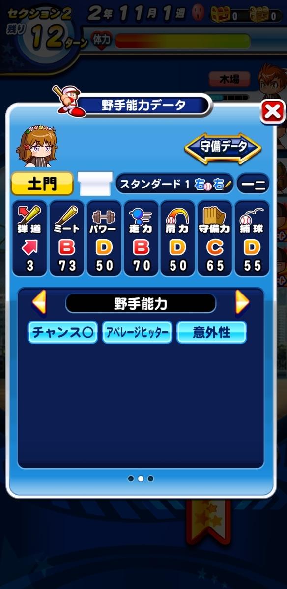 f:id:arimurasaji:20210613122111j:plain