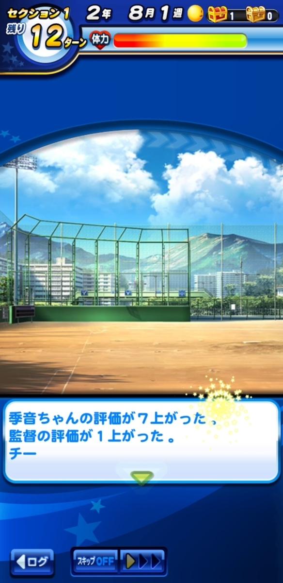 f:id:arimurasaji:20210613122125j:plain