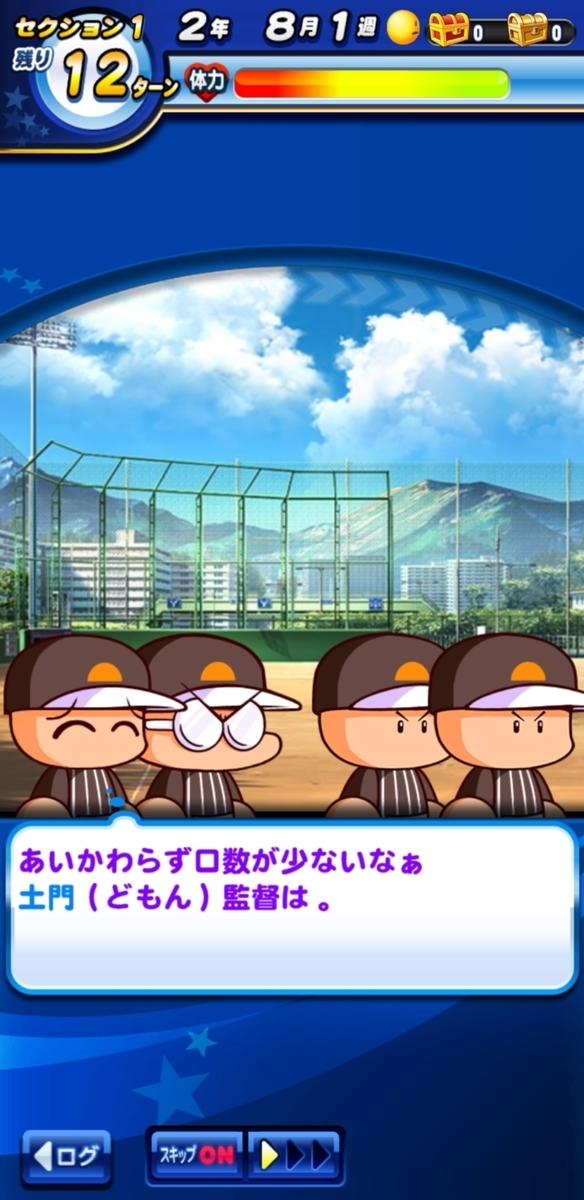 f:id:arimurasaji:20210613122130j:plain