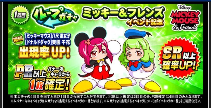 f:id:arimurasaji:20210613152733j:plain