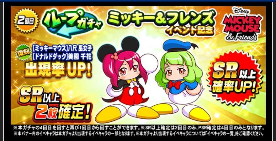 f:id:arimurasaji:20210613152749j:plain