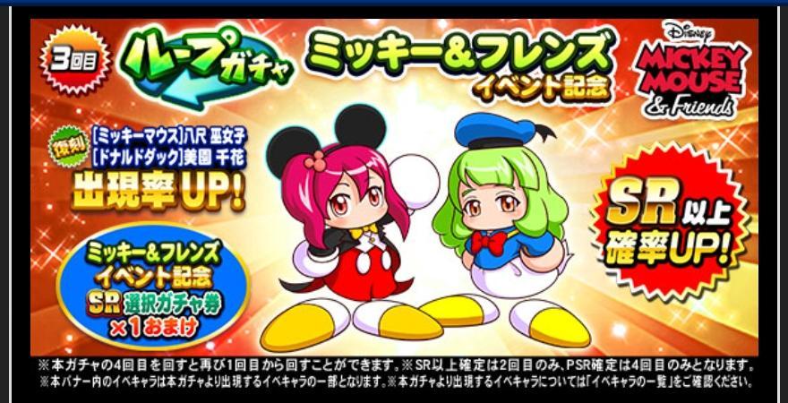 f:id:arimurasaji:20210613152757j:plain