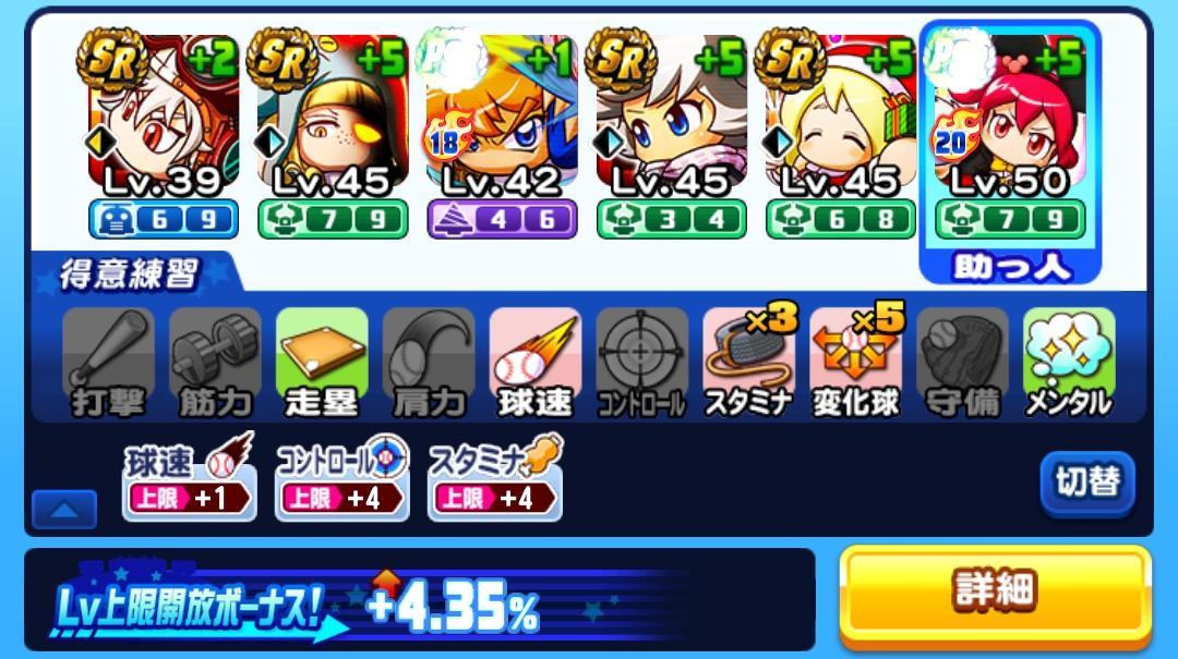 f:id:arimurasaji:20210613210152j:plain