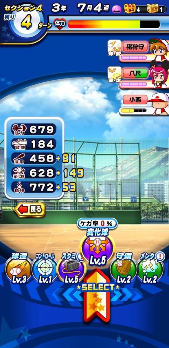 f:id:arimurasaji:20210613210232j:plain