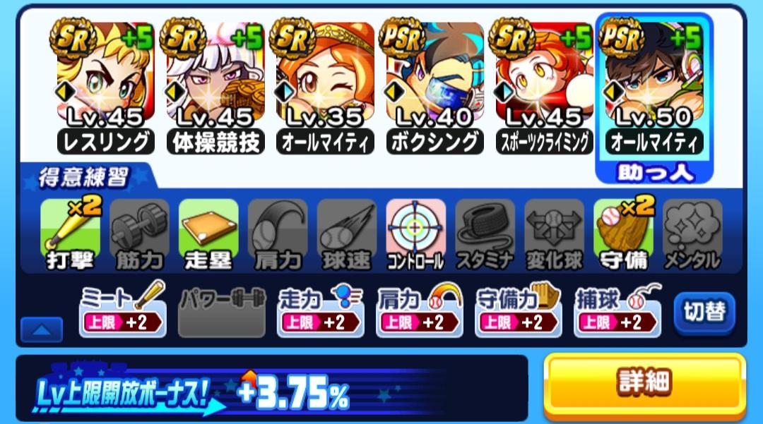 f:id:arimurasaji:20210614211408j:plain
