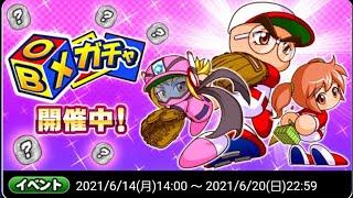 f:id:arimurasaji:20210614212352p:plain