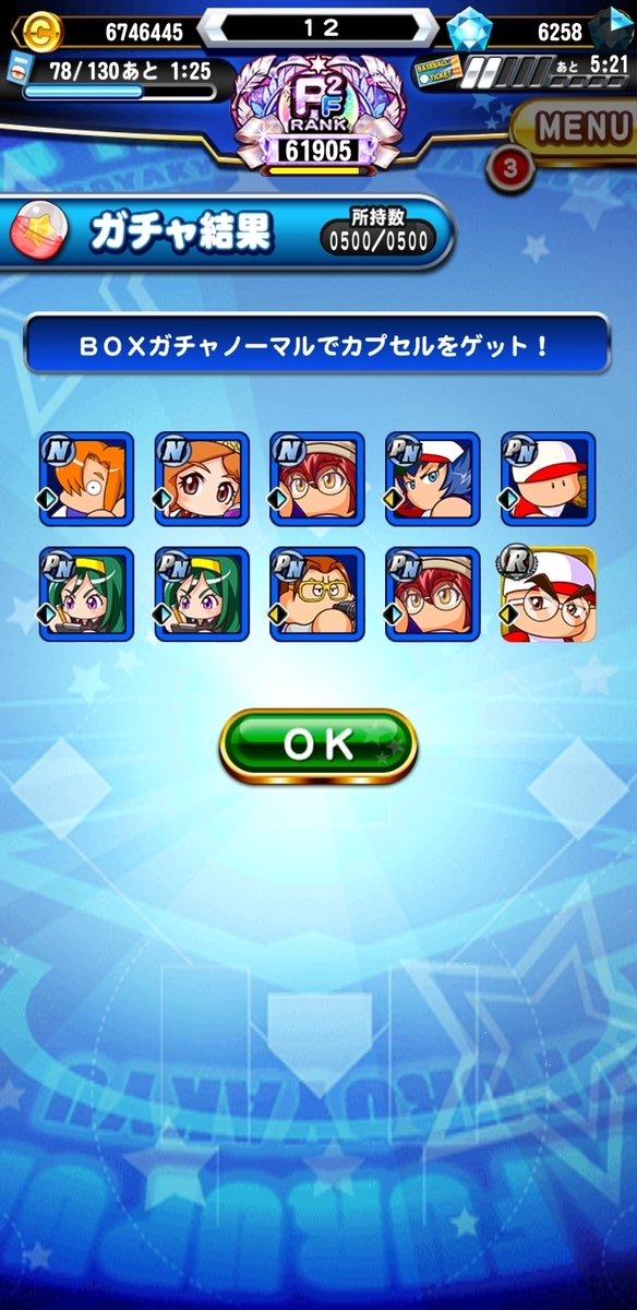 f:id:arimurasaji:20210615193659j:plain