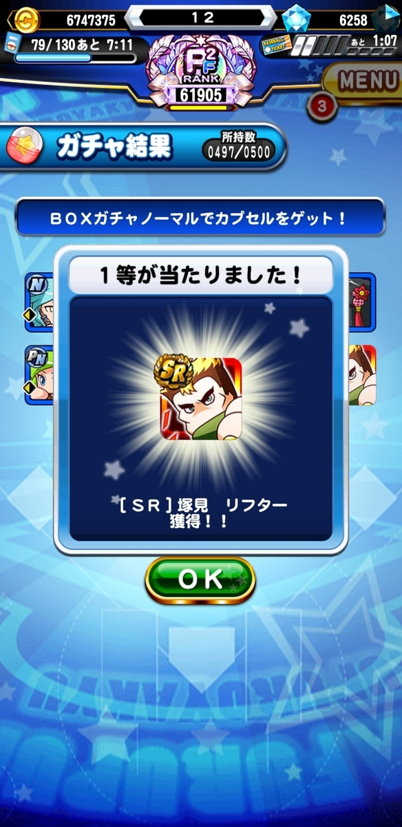f:id:arimurasaji:20210615193723j:plain