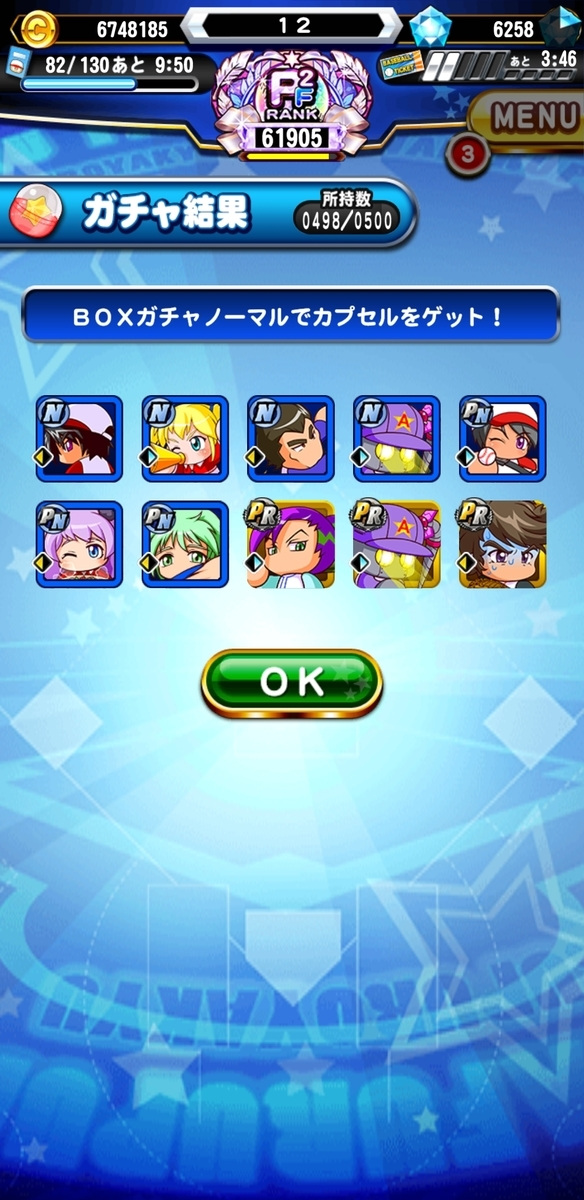 f:id:arimurasaji:20210615193753j:plain