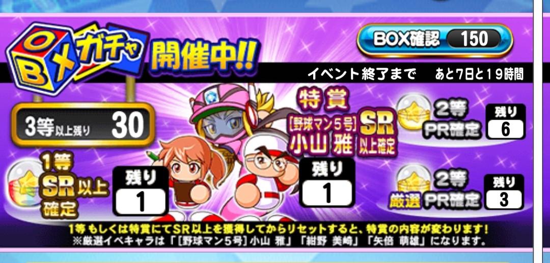 f:id:arimurasaji:20210615194123j:plain