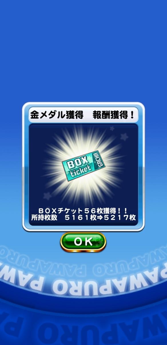 f:id:arimurasaji:20210617220234j:plain
