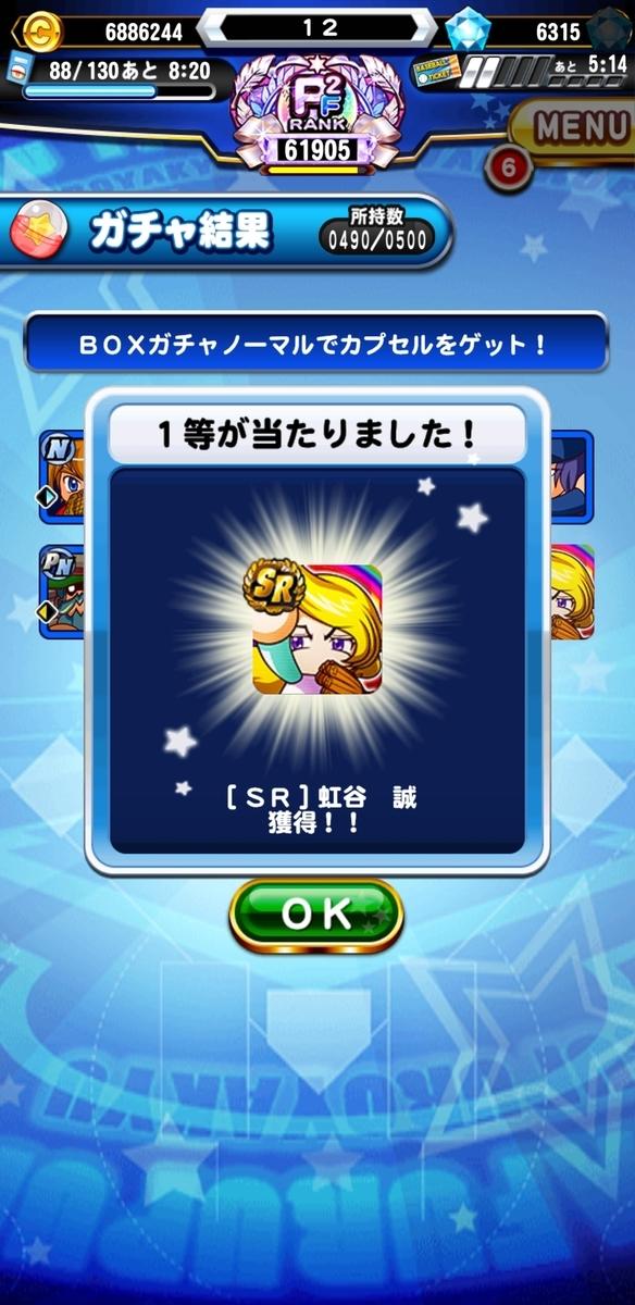 f:id:arimurasaji:20210617220552j:plain