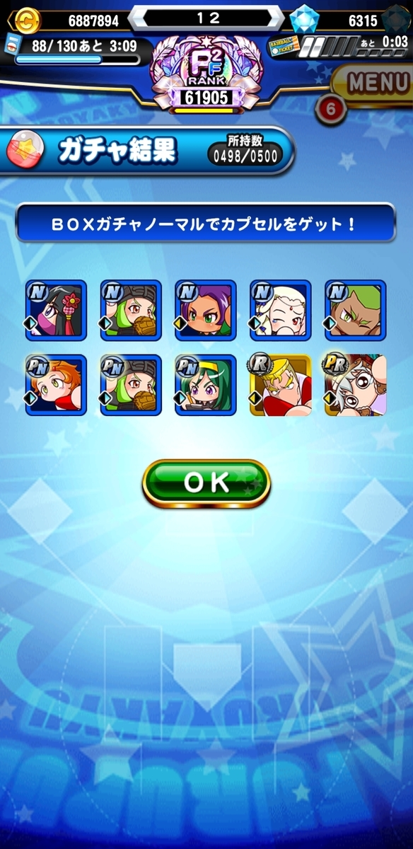 f:id:arimurasaji:20210617220626j:plain