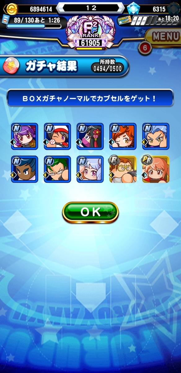 f:id:arimurasaji:20210617220801j:plain