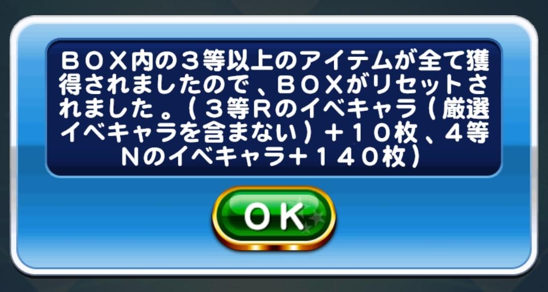f:id:arimurasaji:20210617220955j:plain