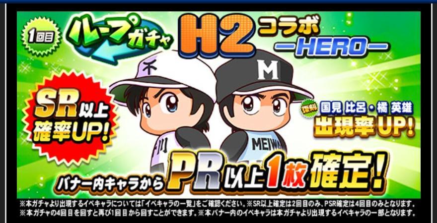 f:id:arimurasaji:20210618185348j:plain