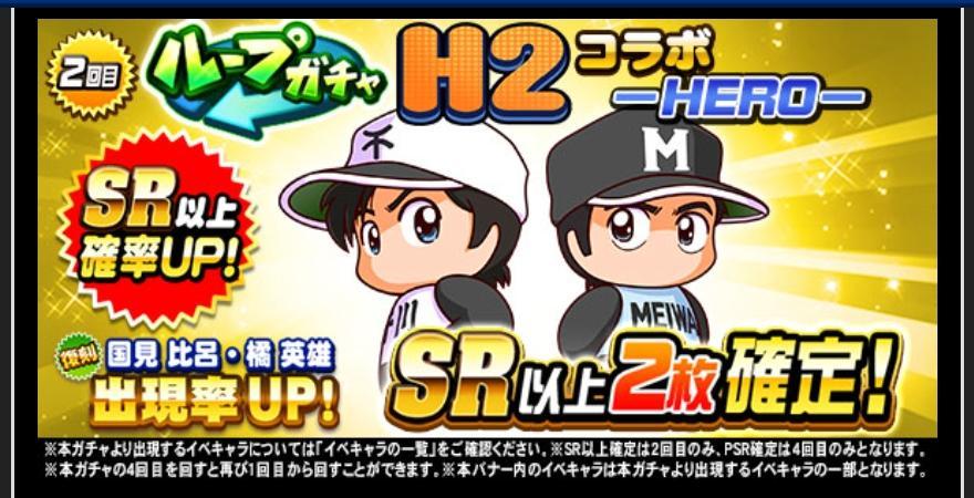f:id:arimurasaji:20210618185403j:plain