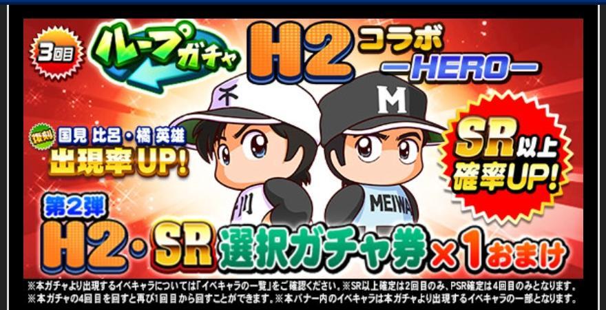 f:id:arimurasaji:20210618185410j:plain