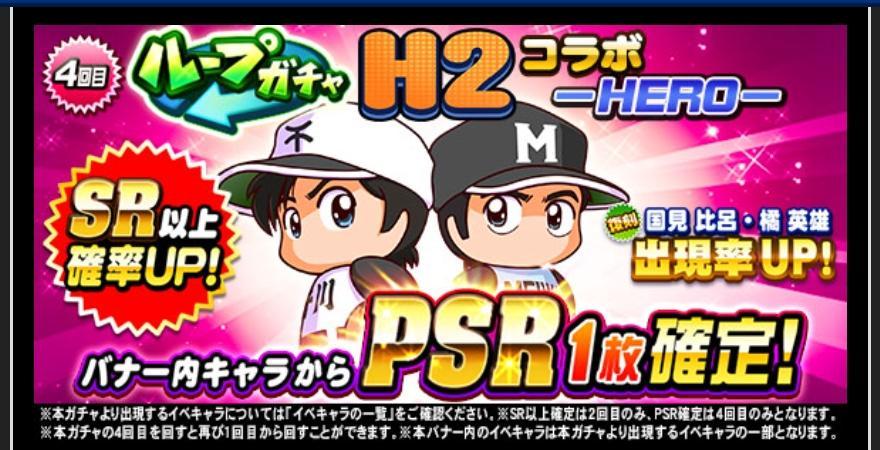 f:id:arimurasaji:20210618185417j:plain