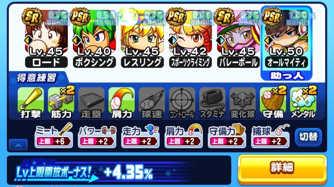 f:id:arimurasaji:20210619100939j:plain