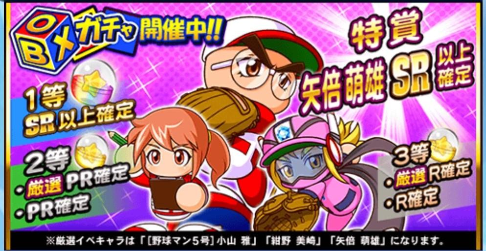 f:id:arimurasaji:20210620080144j:plain