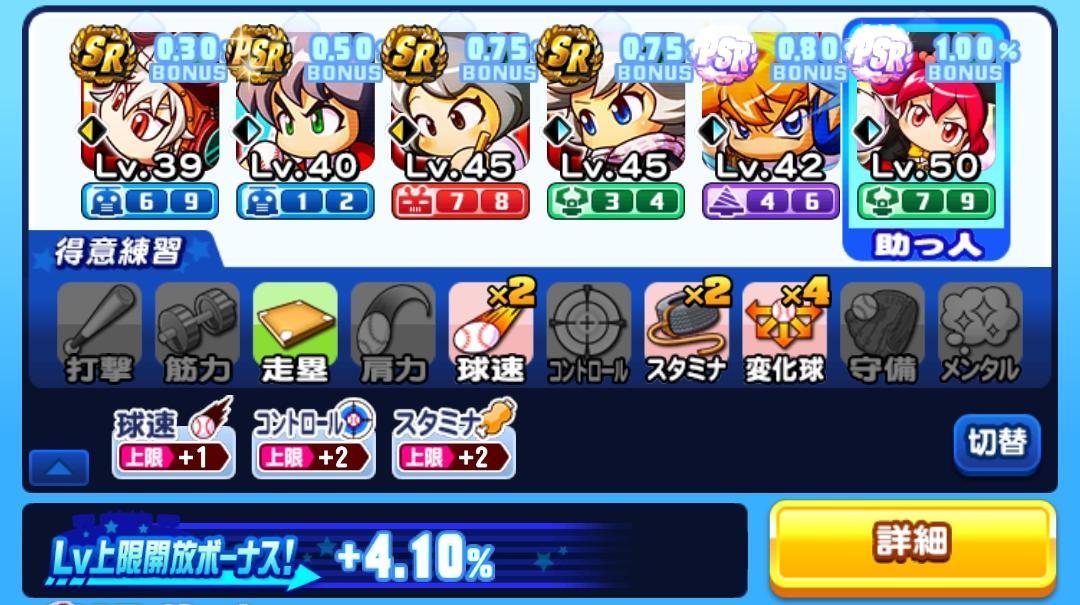 f:id:arimurasaji:20210620205133j:plain