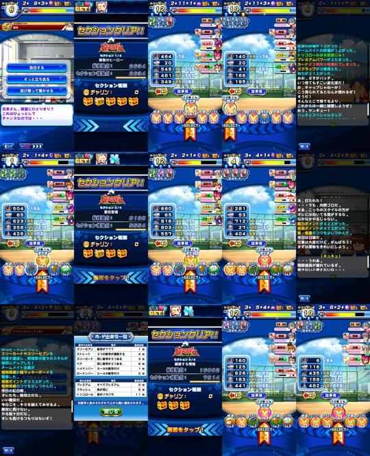 f:id:arimurasaji:20210620205142j:plain