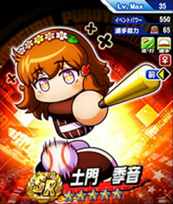 f:id:arimurasaji:20210621183258j:image