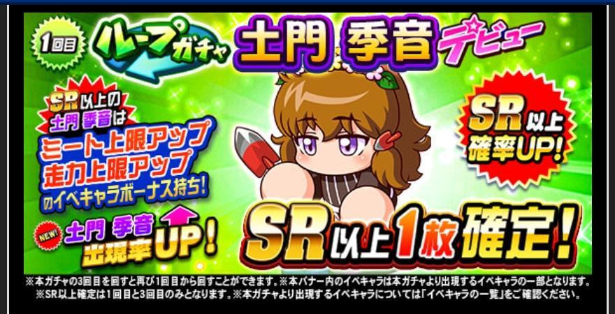f:id:arimurasaji:20210621191800j:plain