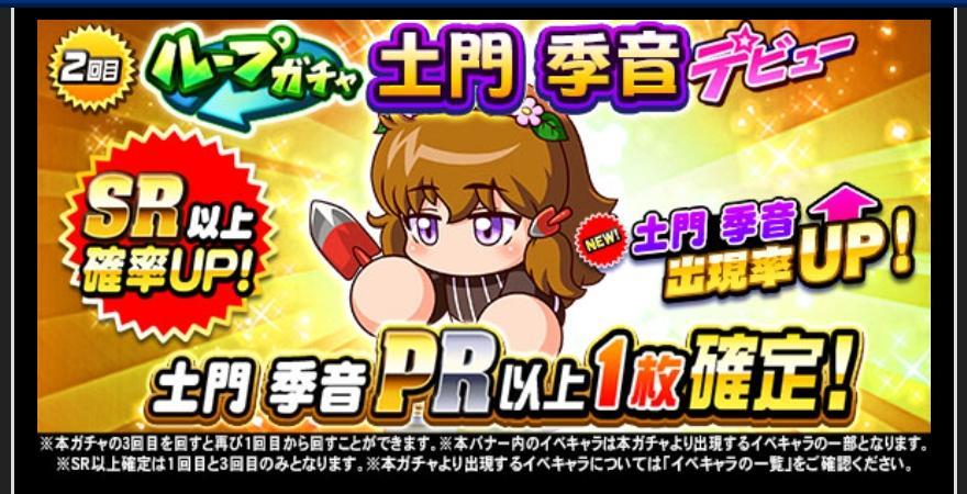 f:id:arimurasaji:20210621191822j:plain