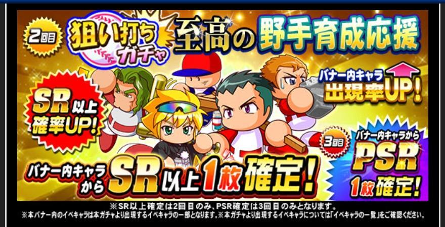 f:id:arimurasaji:20210622180052j:plain