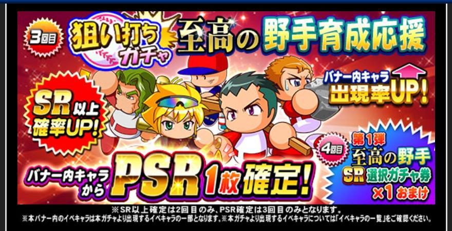 f:id:arimurasaji:20210622180148j:plain