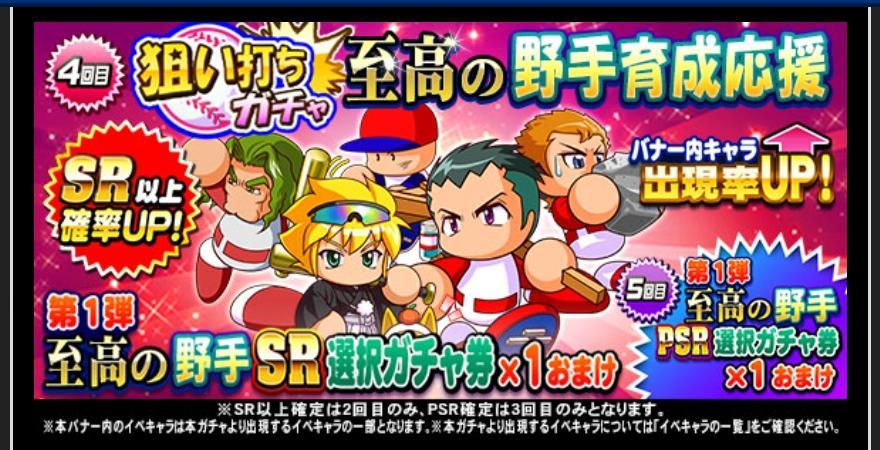 f:id:arimurasaji:20210622180215j:plain