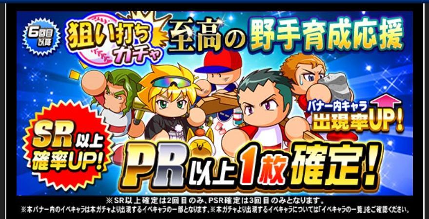 f:id:arimurasaji:20210622180232j:plain
