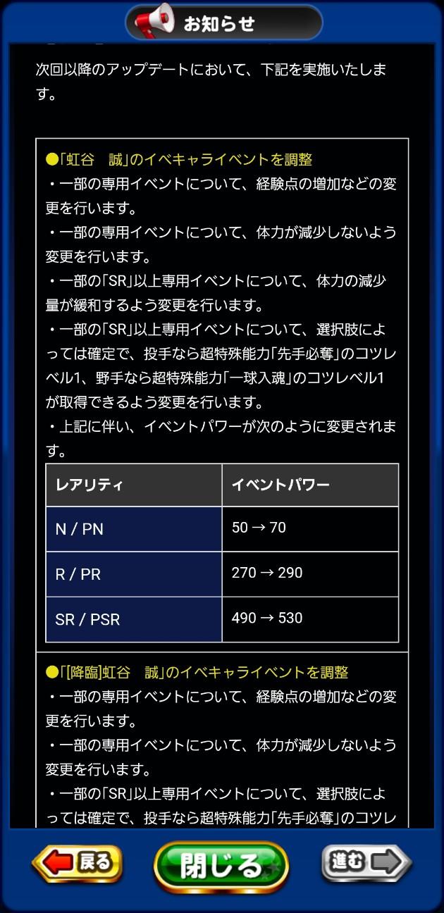 f:id:arimurasaji:20210622182300j:image