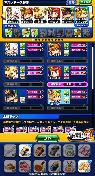 f:id:arimurasaji:20210622184514p:plain
