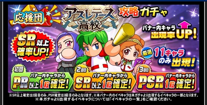 f:id:arimurasaji:20210623181933j:plain