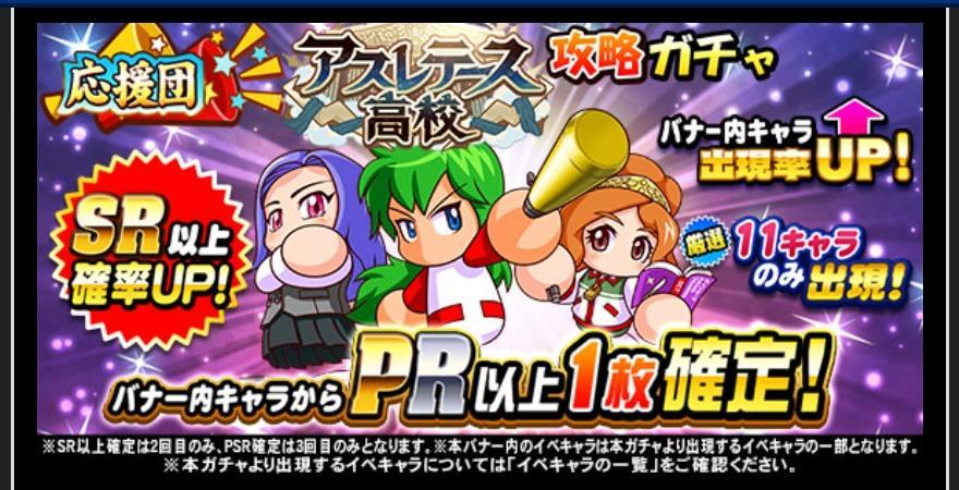 f:id:arimurasaji:20210623181952j:plain