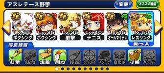 f:id:arimurasaji:20210623190411j:plain