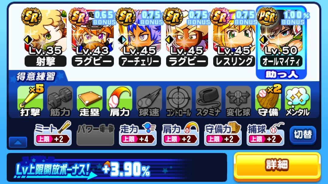 f:id:arimurasaji:20210623215541j:plain