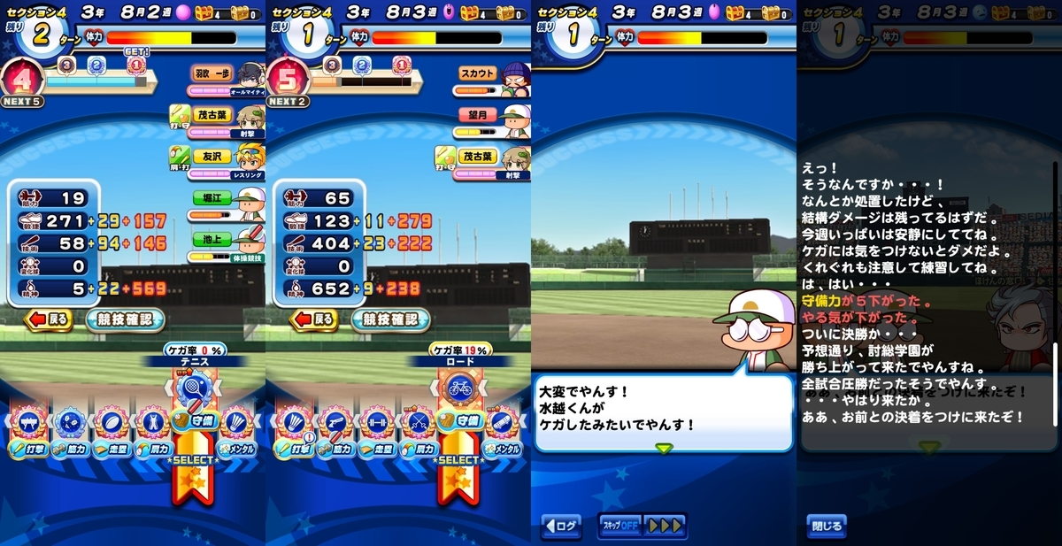 f:id:arimurasaji:20210623215556j:plain