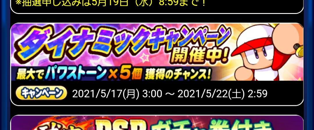 f:id:arimurasaji:20210624182449p:plain