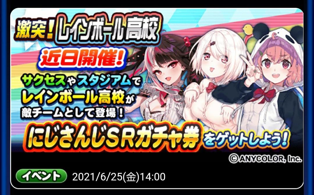 f:id:arimurasaji:20210625183437j:image