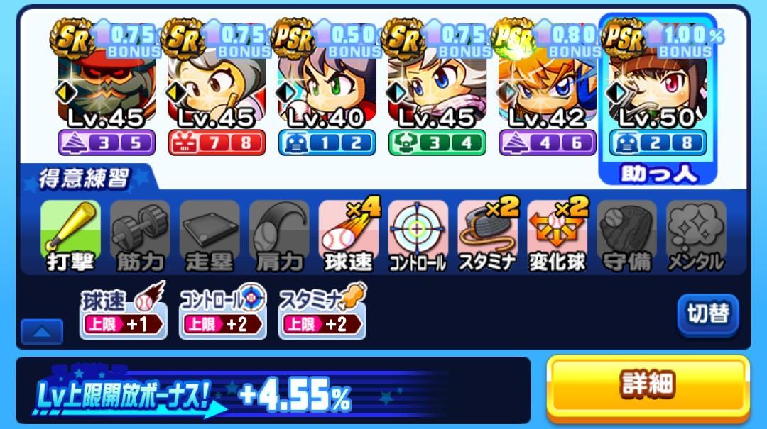 f:id:arimurasaji:20210626110628j:plain