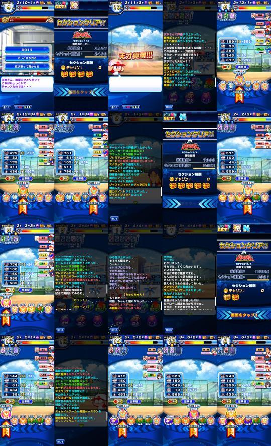f:id:arimurasaji:20210626110636j:plain