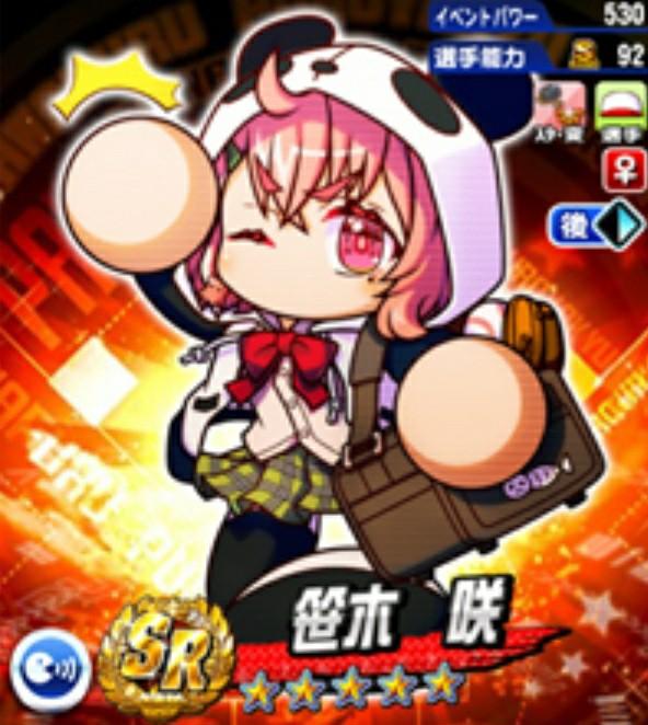 f:id:arimurasaji:20210628183421j:image