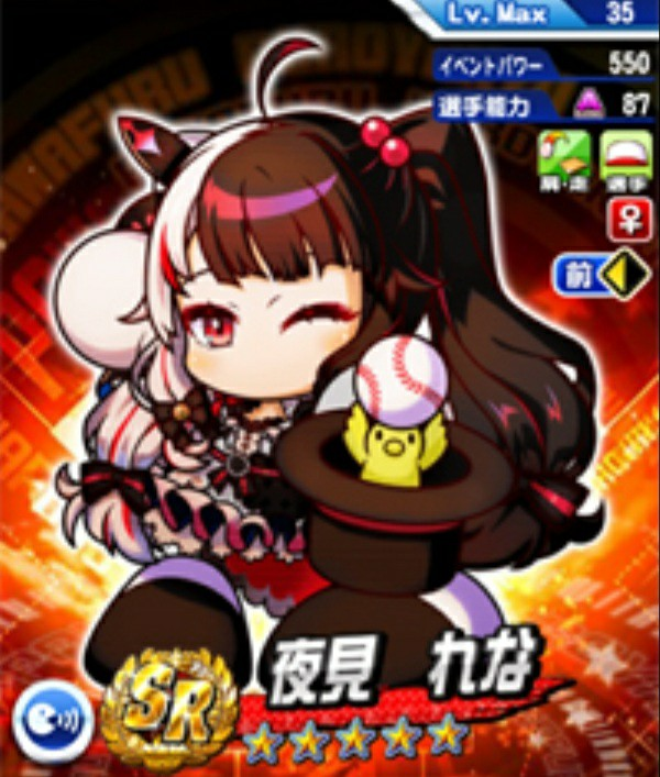 f:id:arimurasaji:20210628220041j:image