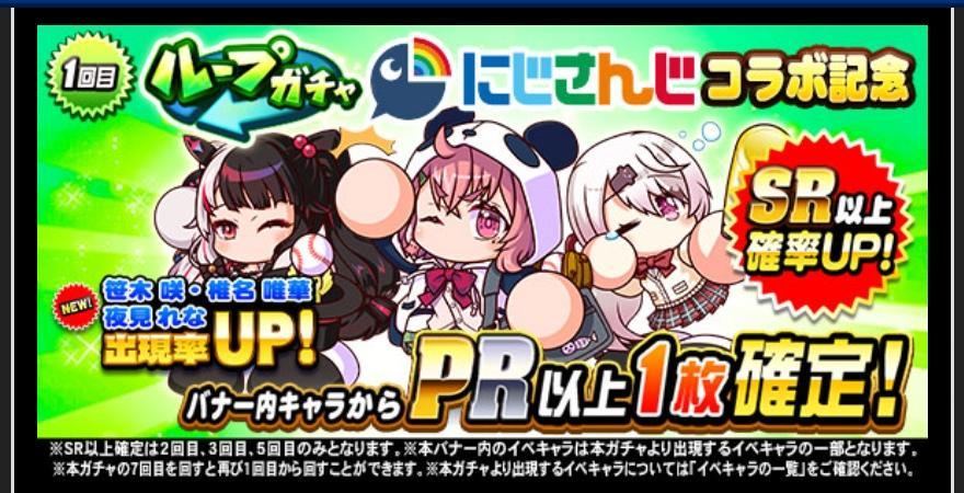 f:id:arimurasaji:20210629183425j:plain