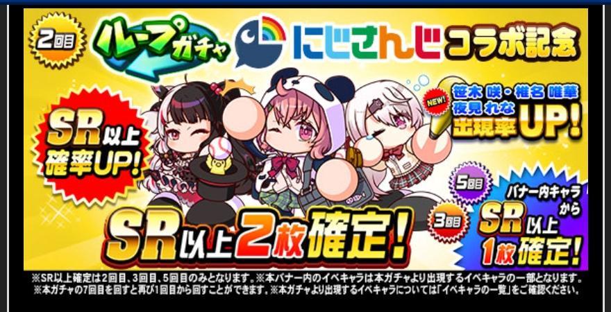 f:id:arimurasaji:20210629183438j:plain