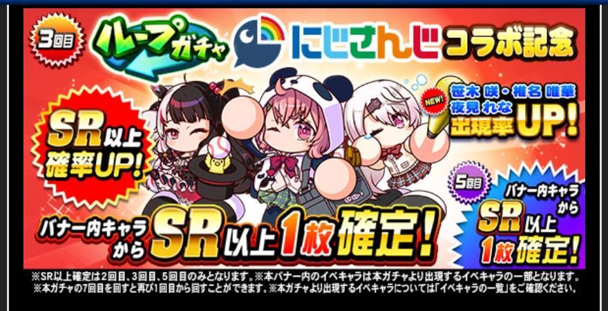 f:id:arimurasaji:20210629183445j:plain
